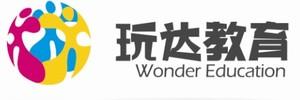 北京奇趣玩达教育科技有限公司